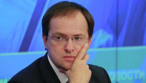 Владимир Мединский. Фото - РИА Новости / Александр Натрускин