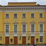 Михайловский театр в Санкт-Петербурге закроют на реконструкцию в 2016 году