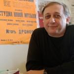 """Теория и практика """"Студии новой музыки"""" в Большом зале консерватории"""