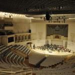 Столичная филармония откроет концертный зал на большом экране