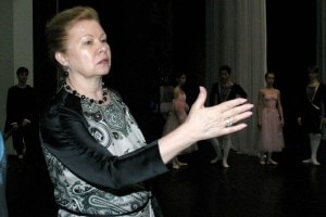 Народная артистка России Марина Леонова, Ректор Московской государственной академии хореографии