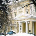 В кассах Московской консерватории началась продажа абонементов