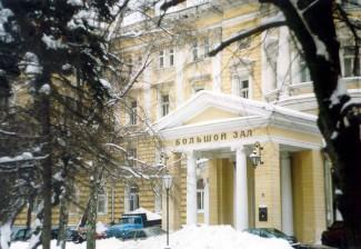 Московская государственная консерватория
