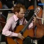 В Москве прошел 3-й конкурс исполнителей на классической гитаре