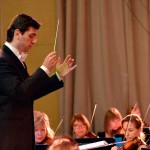 Фестиваль «Амурская волна» в Благовещенске открылся концертом симфонического оркестра