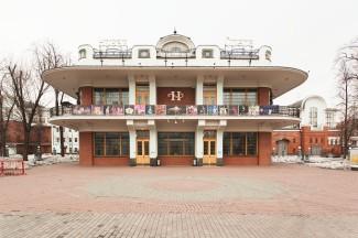 Московский театр Новая Опера имени Е.В. Колобова