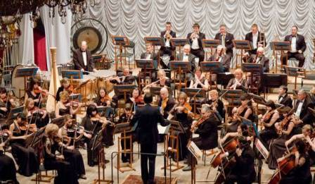 Дальневосточный симфонический оркестр