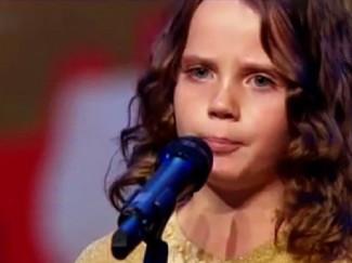 Амира Виллихаген