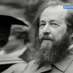 Концерт памяти Александра Солженицына