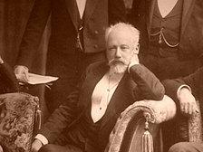 П. И. Чайковский