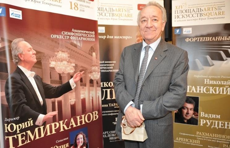 Юрий Темирканов. Фото: ИТАР-ТАСС/Юрий Белинский