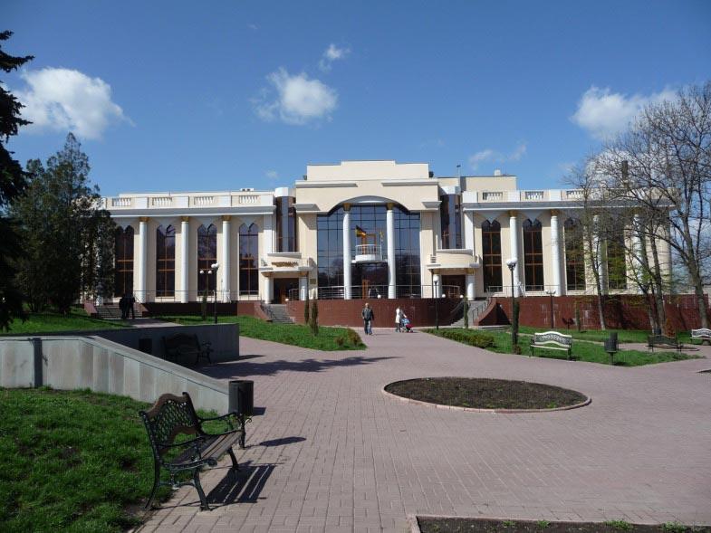 Луганская областная филармония