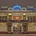 В Москве открывается традиционный Крещенский фестиваль в Новой опере
