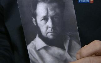 Эту фотографию Солженицына Александр Филиппенко хранит всю жизнь