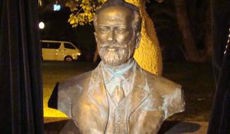 Памятник Чайковскому в Каире