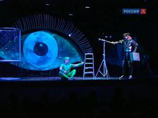 Лунный мир в память о Борисе Покровском