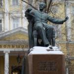 Учреждена премия за развитие и сохранение музыкального наследия Чайковского
