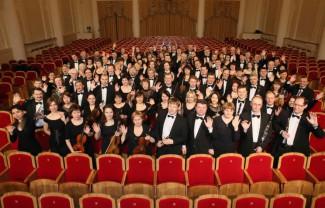 Уральский государственный филармонический оркестр