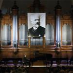 Голосование на Международном конкурсе имени Чайковского будет открытым