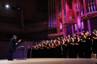 Московский Рождественский фестиваль духовной музыки