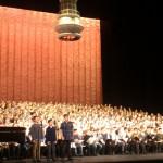 Последняя репетиция перед концертом