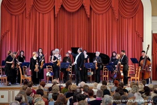 Смоленский камерный оркестр