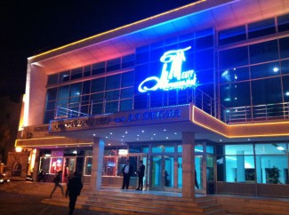 Краснодарский Музыкальный театр