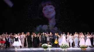 Гала-концерт «И всё, что сделано тобой…» в память Екатерины Максимовой. Фото предоставлено пресс-службой Большого театра/Елена Фетисова
