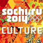 Культурная Олимпиада в Сочи