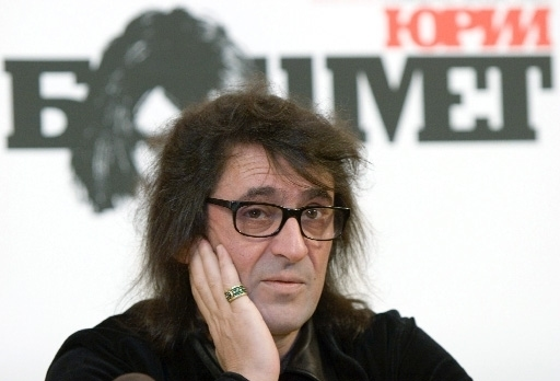 Юрий Башмет. Фото - РИА Новости