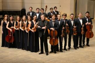 Государственный академический камерный оркестр России