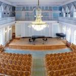 Рахманиновский зал Московской консерватории