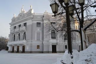 Екатеринбургский государственный театр оперы и балета