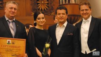 Концерт в Казани собрал 3,5 млн рублей на создание детского хосписа