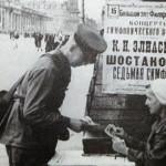 Концерт-спектакль «Ленинградцы. 900 дней во имя жизни»