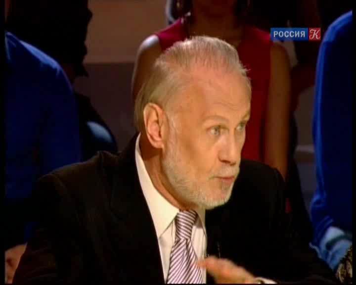Сергей Лейферкус