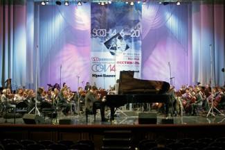 В Сочи начался фестиваль искусств Юрия Башмета. Фото - Владимир Аносов/ РГ