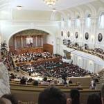 Московская консерватория представила абонементы сезона 2014/15