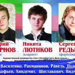 В Болгарии пройдет трехдневный тур молодых