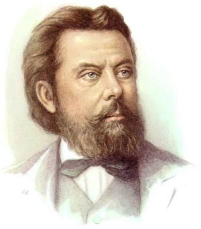 М. П. Мусоргский