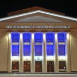 Музыкальный театр Кузбасса