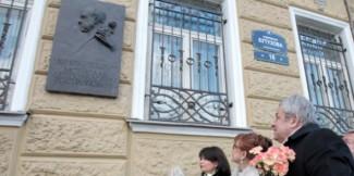Открытие мемориальной доски на доме Ростроповича в Петербурге