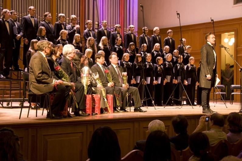 Первый международный конкурс хоровых дирижёров имени Бориса Тевлина