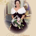 Дмитрий Медведев поздравил Ирину Богачеву с юбилеем