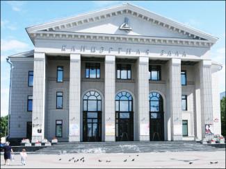 Белорусская филармония