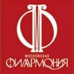 Проекты Московской филармонии: 200 абонементов в новом сезоне