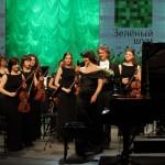 II Международный молодежный фестиваль искусств «Зеленый шум»