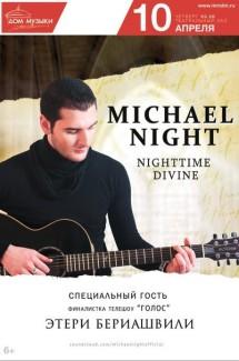 Майкл Найт выступил в Доме музыки