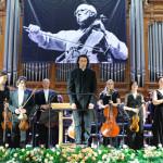 Концерт Лондонского филармонического оркестра