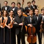 Государственный академический камерный оркестр России выступит в Бурятии